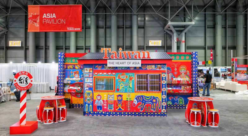 Having Fun at the Taiwan Booth at the New York Times Travel Show!